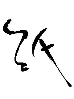 b0075826_231274.jpg