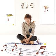1,005万クリック!? WEB界のプリンス『佐香 智久』、遂にメジャーデビュー発表!_e0025035_21481583.jpg