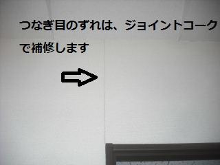 f0031037_22353520.jpg
