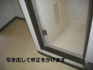 f0031037_2235514.jpg