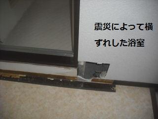 f0031037_2236686.jpg