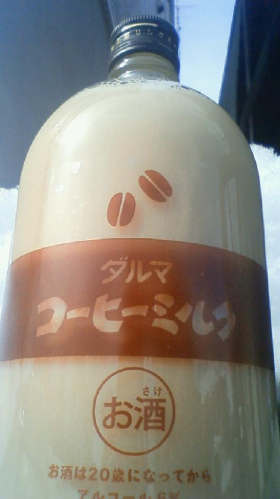 【地梅酒】 ダルマ コーヒーミルク_e0173738_10351016.jpg