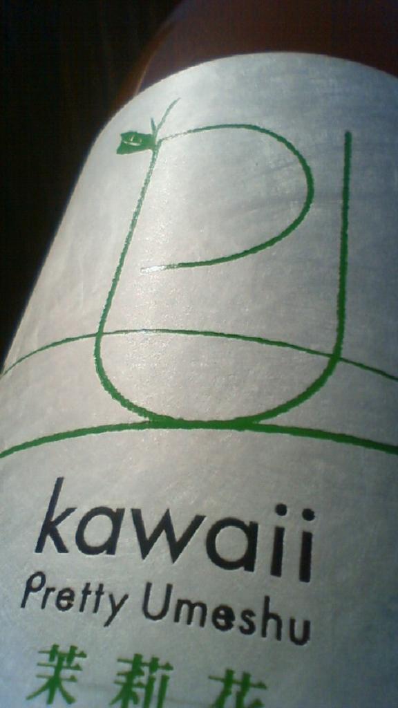 【地梅酒】 ダルマ コーヒーミルク_e0173738_10574045.jpg