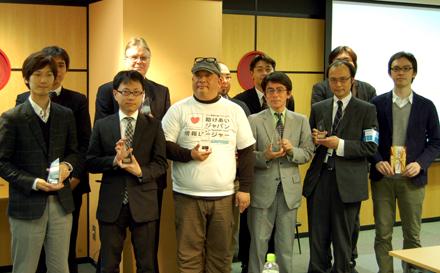 震災復興支援サービス大賞表彰式のパネルディスカッションがかなり濃かった_c0060143_22481870.png