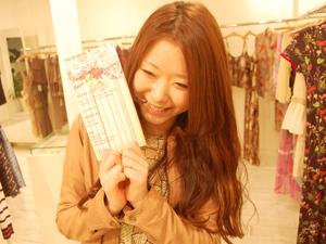 Matina Amanita 第3段★ byMiyuki_f0053343_21087.jpg