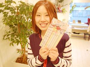 Matina Amanita 第3段★ byMiyuki_f0053343_211888.jpg