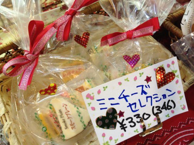 ホワイトデースペシャル♪ミニチーズを贈りませんか♪_c0069047_209559.jpg