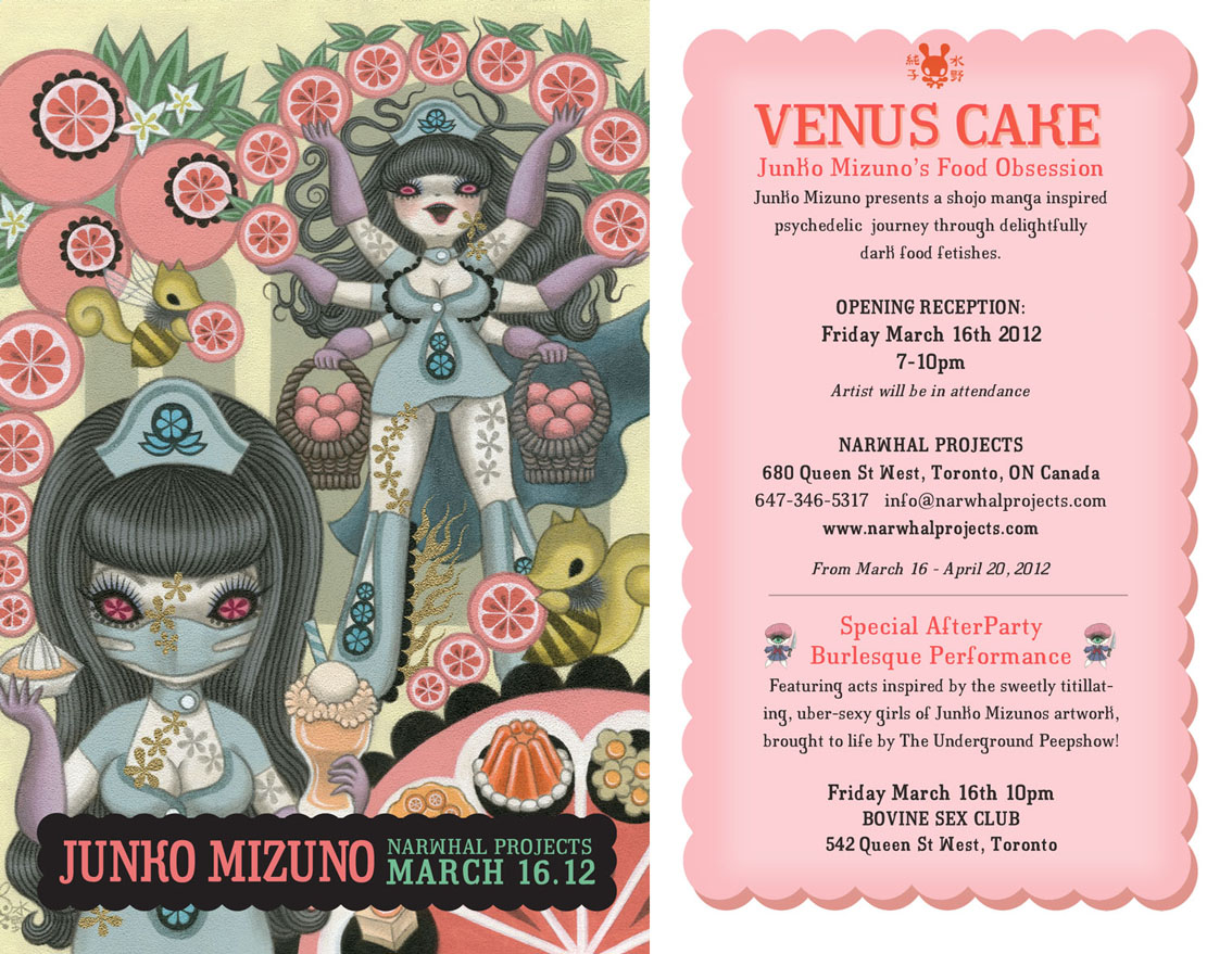 Venus Cake: Junko Mizuno\'s Food Obsession_f0126666_4353229.jpg