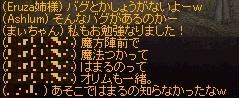 a0201367_11131257.jpg