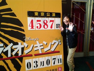 昭和40年男&ライオンキング&こいさん&「a・k・n・a・i」_c0227168_12211839.jpg