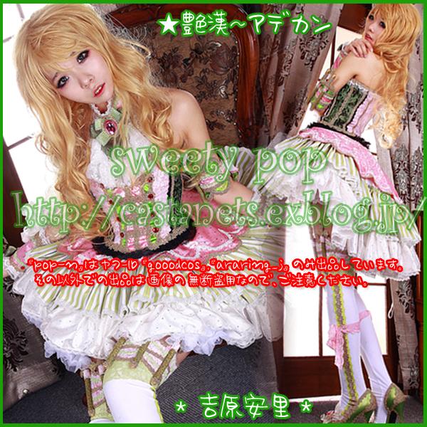e0129774_0513877.jpg