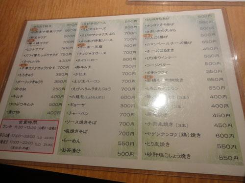 b0089578_1557532.jpg