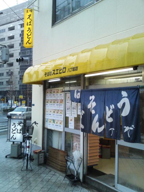 b0081979_20161146.jpg