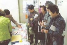 東京都生活学校連絡協議会【活動報告】_a0226881_10501051.jpg