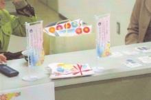 東京都生活学校連絡協議会【活動報告】_a0226881_1050445.jpg