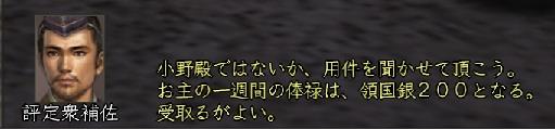 b0147890_23165541.jpg
