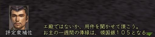 b0147890_23193635.jpg
