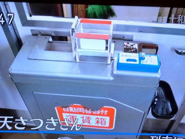 十和田観光鉄道廃線に思うこと・・・・十和田電車、廃線、十和田、三沢(追加)_d0181492_0131448.jpg