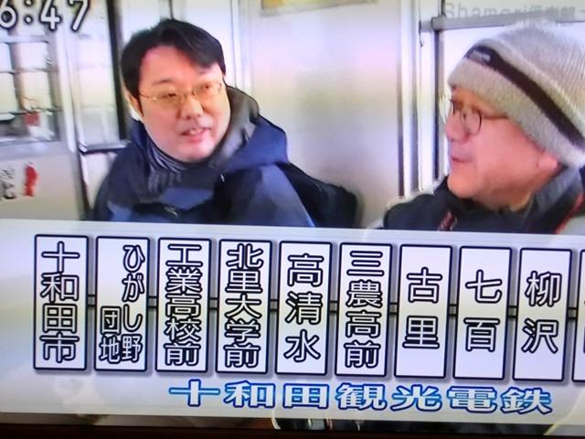 十和田観光鉄道廃線に思うこと・・・・十和田電車、廃線、十和田、三沢(追加)_d0181492_0135730.jpg