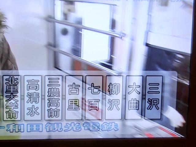 十和田観光鉄道廃線に思うこと・・・・十和田電車、廃線、十和田、三沢(追加)_d0181492_0143123.jpg