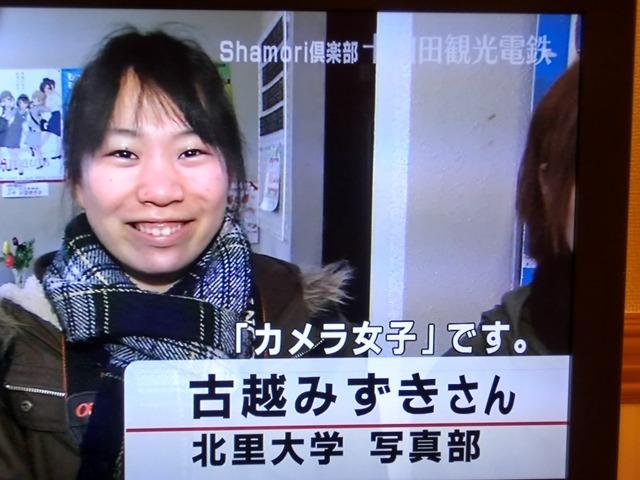 十和田観光鉄道廃線に思うこと・・・・十和田電車、廃線、十和田、三沢(追加)_d0181492_021962.jpg