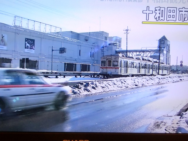 十和田観光鉄道廃線に思うこと・・・・十和田電車、廃線、十和田、三沢(追加)_d0181492_083738.jpg