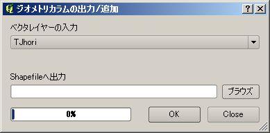 f0155495_19524160.jpg