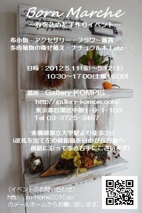 d0225097_1171847.jpg