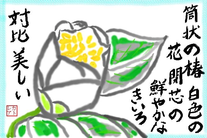 f0124098_1105564.jpg
