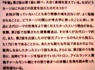 b0044404_1118298.jpg