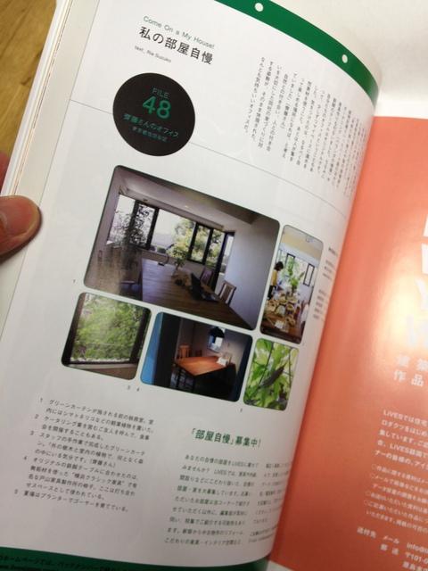 雑誌 LiVES に載りました。_a0148909_18292975.jpg
