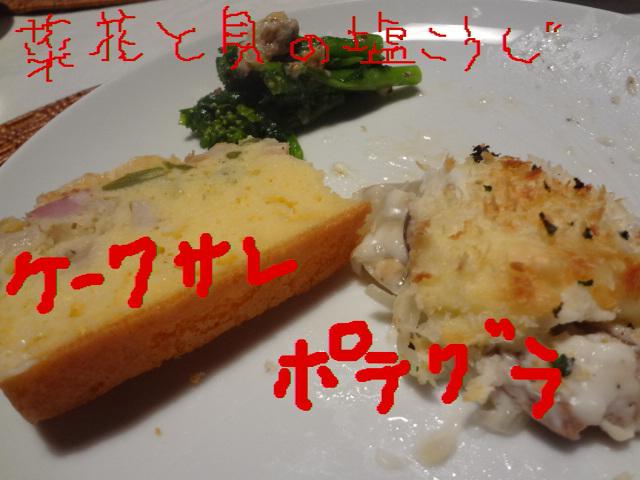 f0148927_2211925.jpg