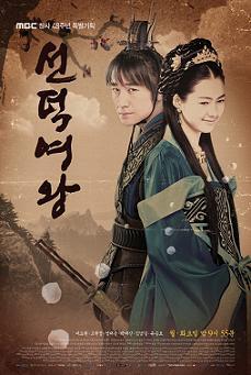 韓ドラ「善徳女王」を見ています♪_a0198131_23534776.jpg