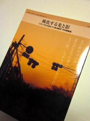 やっぱり本はおもしろい_c0038434_20535593.jpg