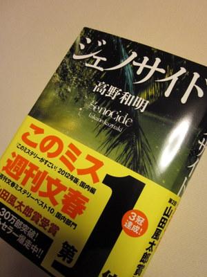 やっぱり本はおもしろい_c0038434_20544549.jpg