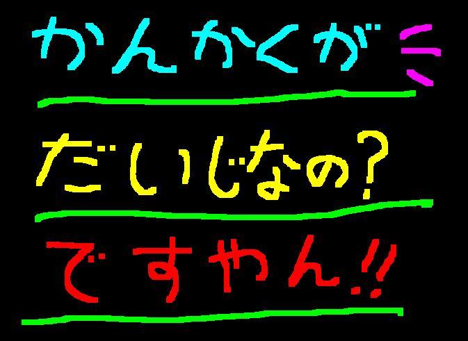 f0056935_2051788.jpg