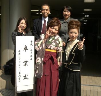 卒業式(平成23年度)_b0163640_16472150.jpg