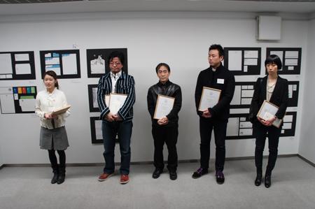 「コンケラーデザインコンテスト受賞作品展」授賞式の様子(その2)_f0171840_16562882.jpg