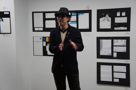 「コンケラーデザインコンテスト受賞作品展」授賞式の様子(その2)_f0171840_16571721.jpg