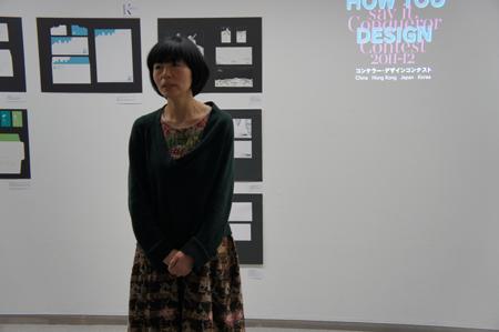 「コンケラーデザインコンテスト受賞作品展」授賞式の様子(その2)_f0171840_16574739.jpg