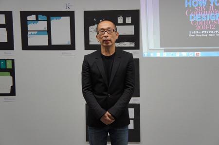 「コンケラーデザインコンテスト受賞作品展」授賞式の様子(その2)_f0171840_16582755.jpg