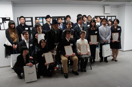 「コンケラーデザインコンテスト受賞作品展」授賞式の様子(その2)_f0171840_16585063.jpg