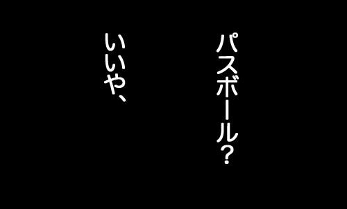 f0105741_1137166.jpg