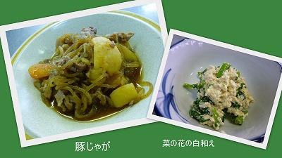 料理教室_c0113948_22111772.jpg