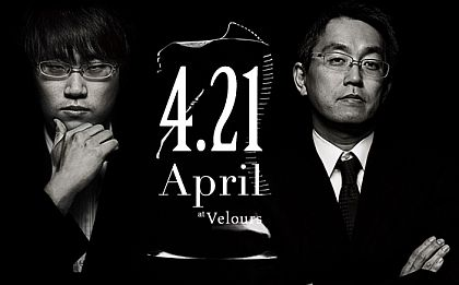 4月21日に羽生さん登場!_d0168150_95258100.jpg