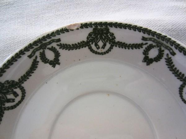 カルトゥーハ緑柄コーヒーカップ&ソーサー3 半額_f0112550_435328.jpg