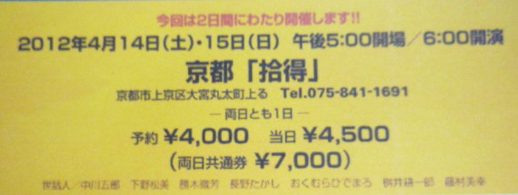 f0181251_18443249.jpg
