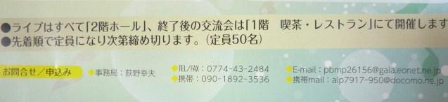 f0181251_18553974.jpg