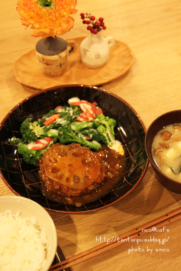 たくさん作って保存にも☆蓮根肉団子種 ~_f0192151_23125063.jpg