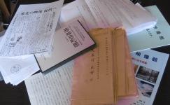 平成23年度社会福祉振興助成金の報告書が_b0115553_1535545.jpg